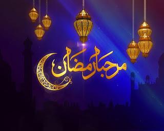 صور بوستات عن رمضان، احلى منشورات 2018 عن قرب رمضان 338aac9d2c3fac226890
