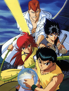 Yu Yu Hakusho: Ghost Files (1992)