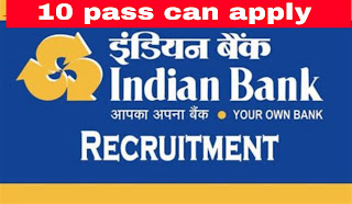 Indian Bank Recruitment for Peon Posts for 10th Pass, Apply Soon