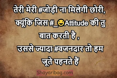 Best Attitude Shayari Status