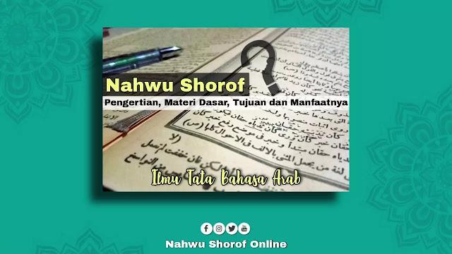 Nahwu Shorof