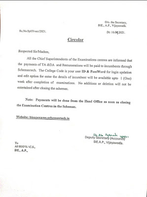 Intermediate exams TA DA payments  News