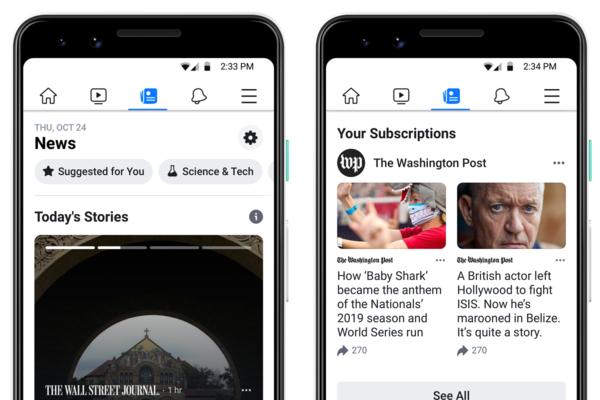 فبسبوك تطلق خدمتها الجديدة Facebook News