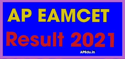 AP EAMCET Result 2021.