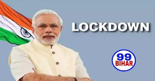 कोरोना पर पीएम मोदी का बड़ा फैसला, CM मीटिंग में कहा- जो करना है करो, महामारी बंद करो