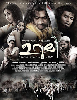 Urumi 2011 Hindi Dubbed Download 720p HDRip