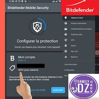 تحميل تطبيق BITDEFENDER INTERNET SECURITY PRO ANTIVIRUS