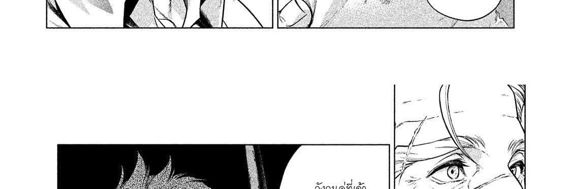 อ่านการ์ตูน Henkyou no Roukishi - Bard Loen ตอนที่ 8 หน้าที่ 35