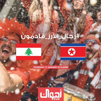 Lebanon vs North Korea Live Streaming AFC 2019 (17.1.2019)