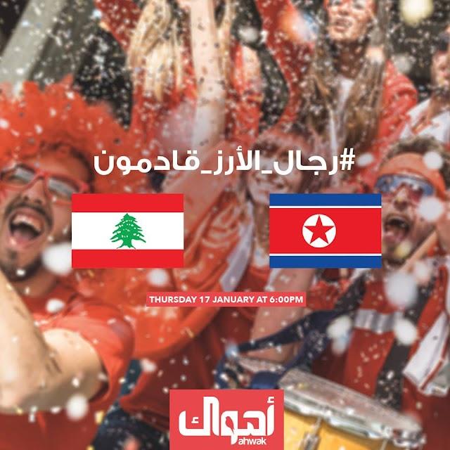 Lebanon vs North Korea Live Streaming AFC 2019 (17.1.2019)