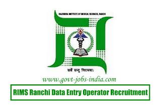 RIMS Ranchi Data Entry Operator Recruitment 2020