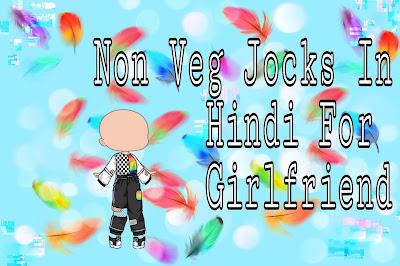 1000 double meaning non veg jockes in hindi