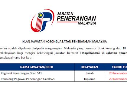Jawatan Kosong di Jabatan Penerangan Malaysia | 201 Kekosongan Seluruh Negeri