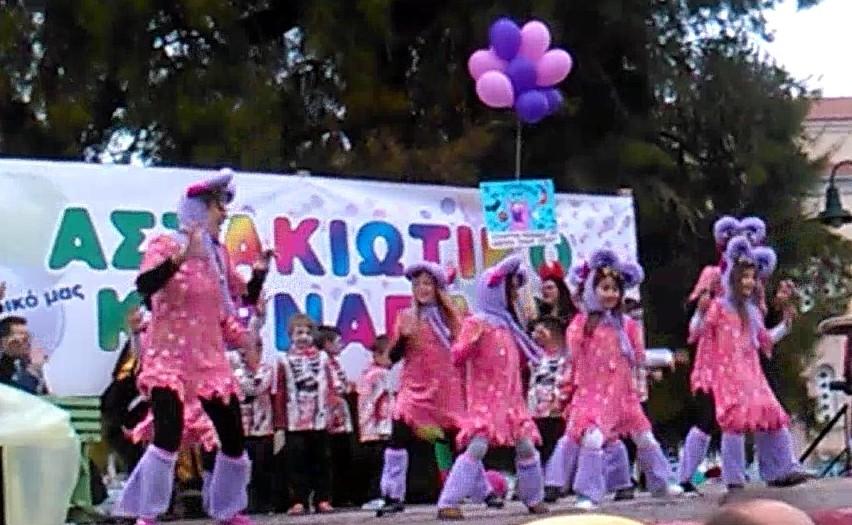 Αποτέλεσμα εικόνας για αστακιωτικο καρναβαλι 2018