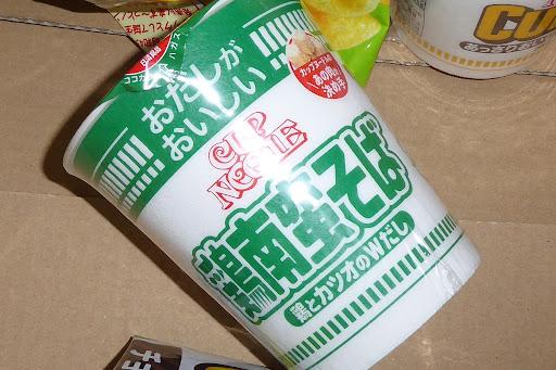 【日清食品】おだしがおいしいカップヌードル鶏南蛮そば