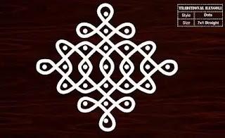 rectangular small Dot rangoli