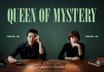 Review By Miss Banu, Korean Drama Review, Review Drama Korea, Drama Korea, Korean Drama, Korean Artist, Korean Style, Queen Of Mystery, Drama Mystery Queen, Detektif, Polis, Kes Jenayah, Surirumah, Ending, Queen Of Mystery Season 2, Episod Akhir, Pelakon, Choi Kang Hee, Kwon Sang Woo, Lee Won Geun, Shin Hyun Bin, Kim Hyun Sook, Jeon Soo Jin, Park Jun Keum, Ahn Kil Kang, Yang Ik June, 2017,