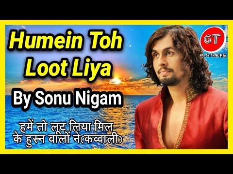 Hame To Loot Liya Lyrics