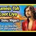 Hame To Loot Liya Lyrics_Shewan Rizvi | Ismail Azad Qawwal