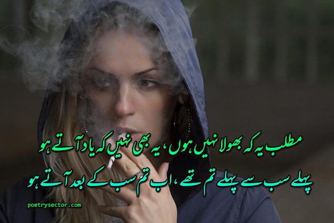 Khalil-ur-Rehman Qamar Poetry, Khalil-ur-Rehman Qamar Shayari, 2 Lines Poetry of Khalil-ur-Rehman Qamar