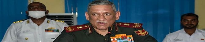 General Rawat Chairs Meeting To Iron Out Differences To Set Up Theatre Commands