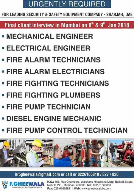 Jobs in UAE, Sharjah Jobs, Mechanical Engineer, Electrical Engineer, Fire Alarm Technician, Fire Fighting Technician, Diesel Mechanic, Mumbai Interviews, Gulf Jobs Walk-in Interview, F.Gheewala Human Resource Consultants