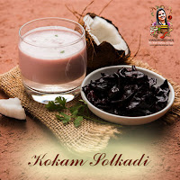viaindiankitchen - Kokam Solkadi