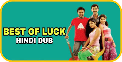 Best of Luck Hindi Dubbed Movie