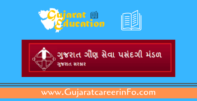 GSSSB Jamadar Class-3 Main Exam Merit List / Waiting List / Disqualification & Candidate List Absent