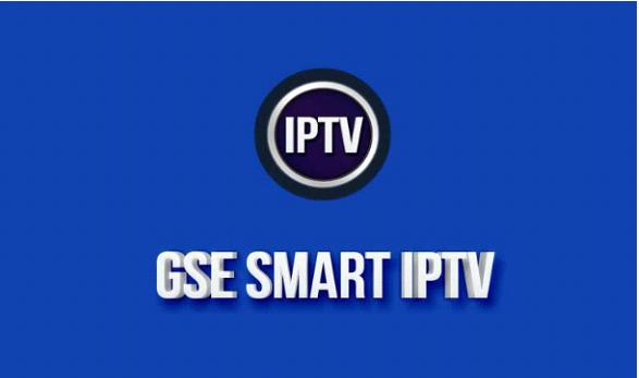 كيفية الحصول على سيرفر iptv مجاني