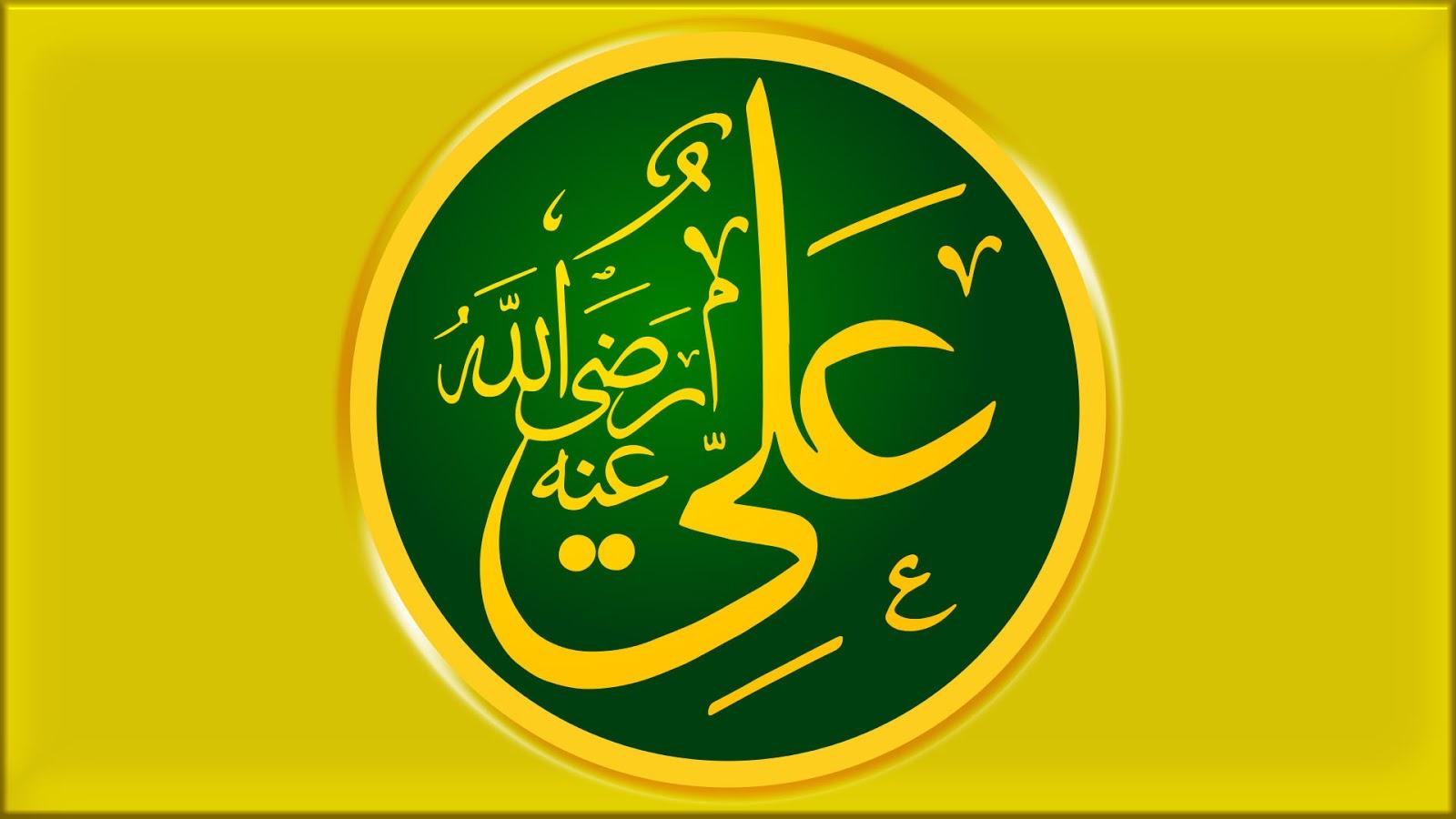 Ali Ibn Abi Talib Calligraphy