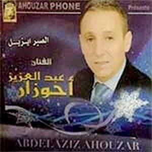 Ahouzar Abdelaziz-Sbar izil 2015