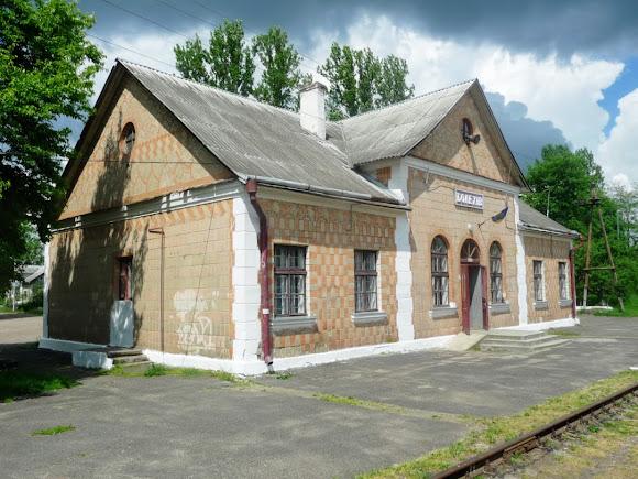 Болехів. Івано-Франківська область. Залізничний вокзал