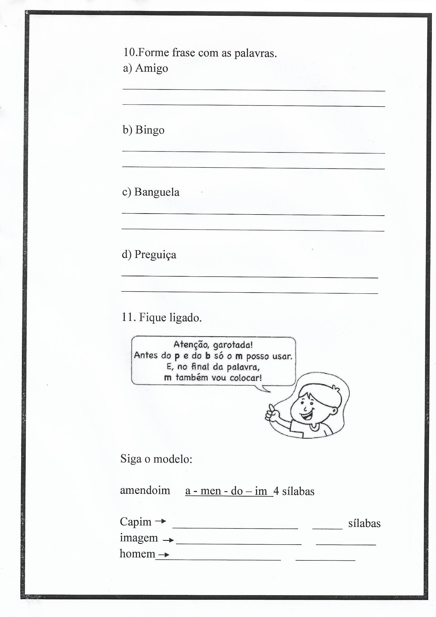 Atividade de Português: M antes de P e B para Ensino Fundamental