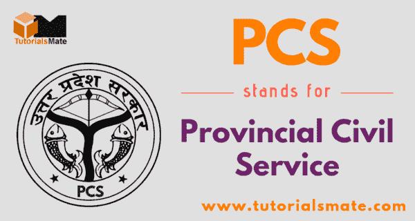 PCS Full Form