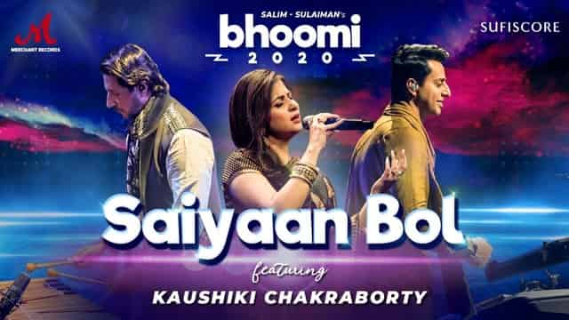 सैयां बोल Saiyaan Bol Lyrics In Hindi - Bhoomi