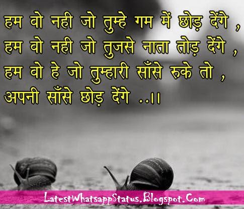 Sad Heart Touch Whatsapp Status In Hindi Archidev