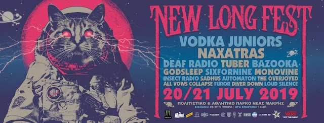 [News] New Long Fest 2019
