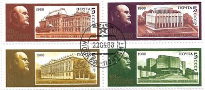 Selo Lenin e os Museus