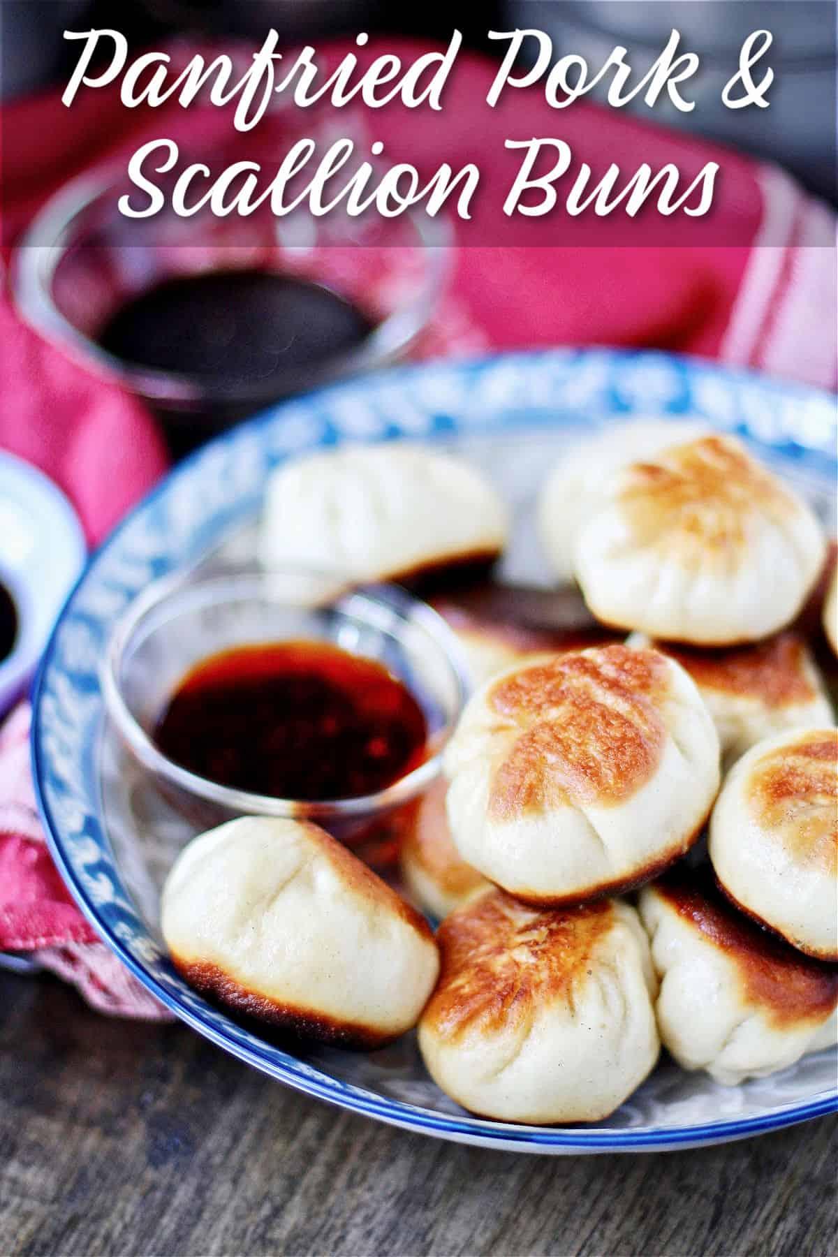 Pan Fried Pork and Scallion Buns (Shēng Jiān Bāo)
