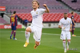هدف لوكا مودريتش الرائع فى شباك برشلونة اليوم