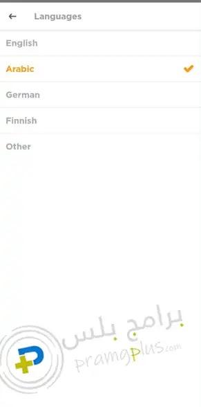 لغات تطبيق يودل