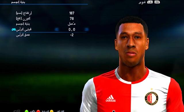 Renato Tapia (Feyenoord) Face PES 2013
