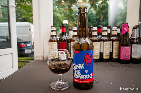 เบียร์ที่แพงที่สุดในโลก Sink the Bismarck! (0.213 เหรียญต่อมล.)