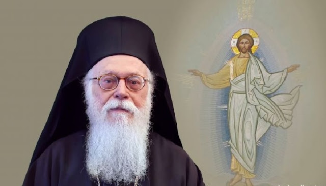 Orthodox Archbishop of Albania Anastasios had heart attack, got two stents