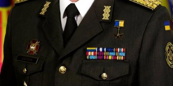 Міноборони оприлюднило фото начальника Генштабу із перевернутими догори дригом стрічками медалей