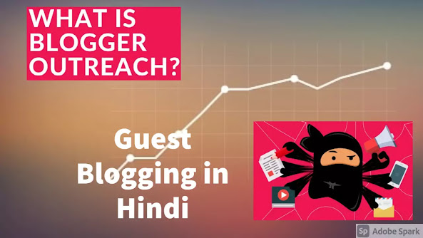 What is blogger outreach services and Guest Post on Blogger  in Hindi