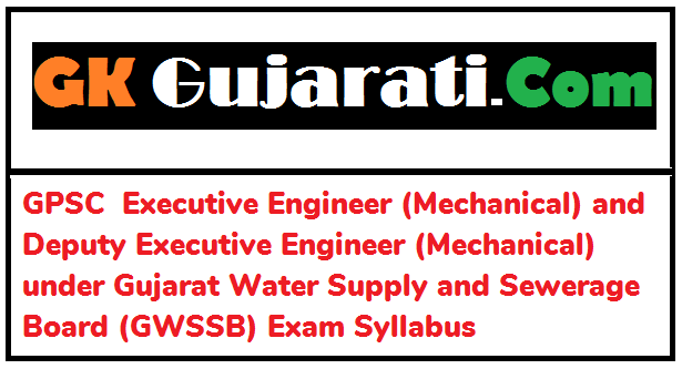 GPSC  Executive Engineer (Mechanical) and Deputy Executive Engineer (Mechanical) under Gujarat Water Supply and Sewerage Board (GWSSB) Exam Syllabus