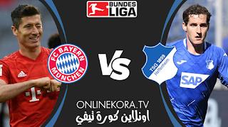 مشاهدة مباراة بايرن ميونيخ وهوفنهايم بث مباشر اليوم 30-01-2021 في الدوري الألماني