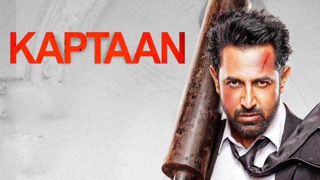 Kaptaan (2016) Punjabi Movie Download